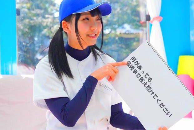 【MM号】野球ユニフォーむ姿の美少女「こんなおっきいの初めて♡」デカチンハメられスケベ汁ダラダラ流して絶頂連発するwww